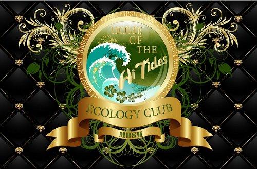Ecology2012