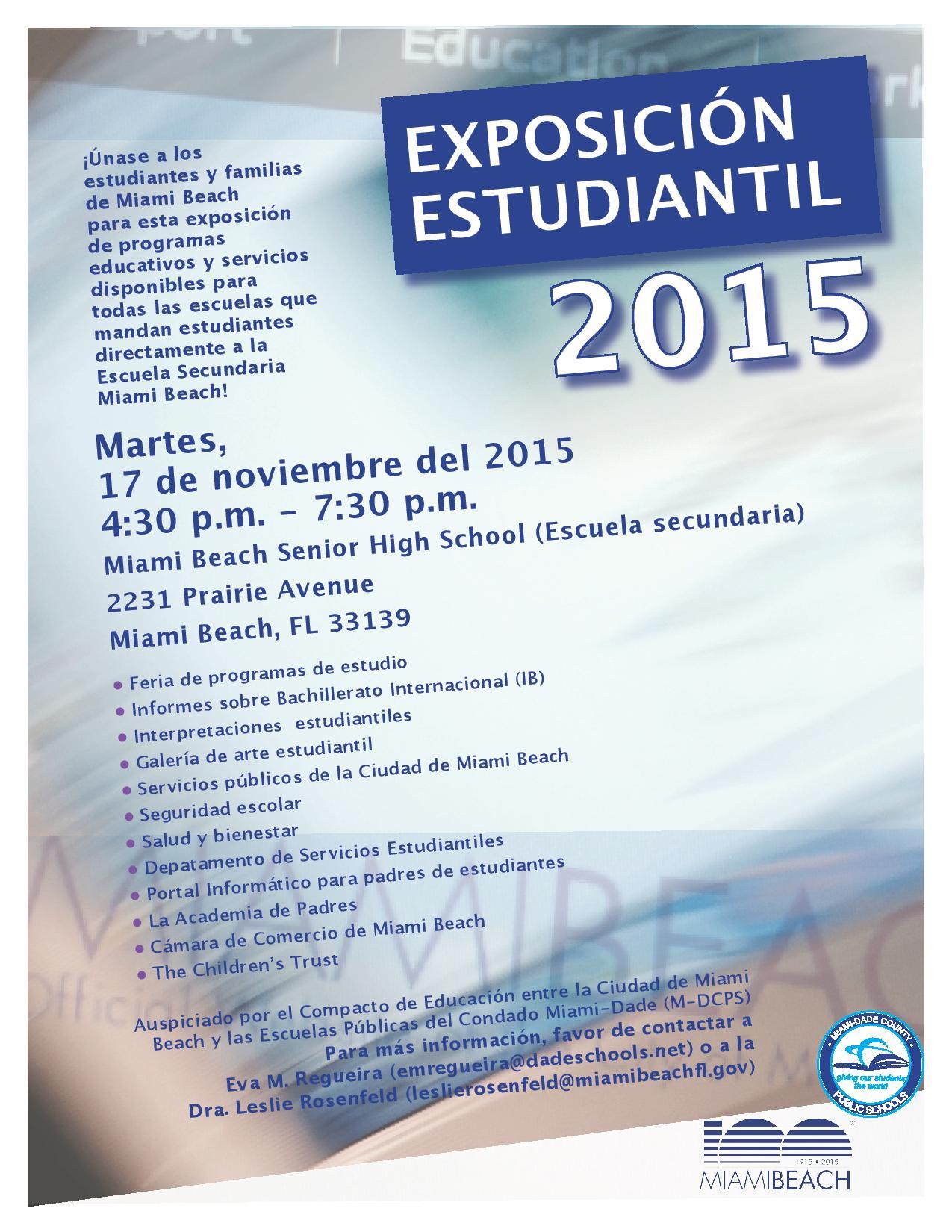 environmental essay contest 2012